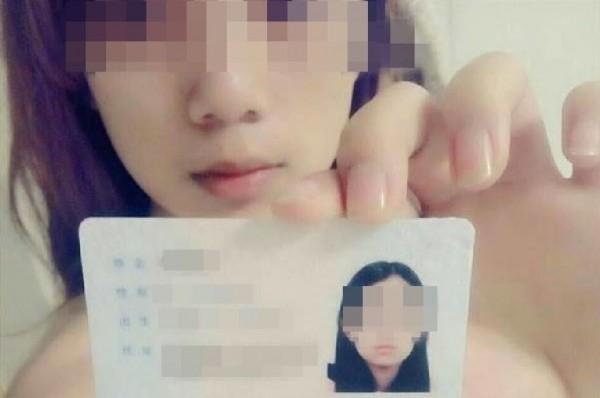 中國武漢一名20歲周姓女大生因裸貸還不出錢,裸照外洩。裸貸示意圖,非新聞當事人。(圖擷取自微博)