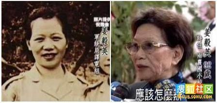 有關日本偷襲珍珠港的情報,究竟是誰監聽破譯卻鬧雙胞。我方宣稱是國軍第一位女將軍姜毅英立此功。(圖片擷取自網路)