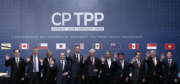 外交部表示,將積極爭取加入CPTPP。(法新社)