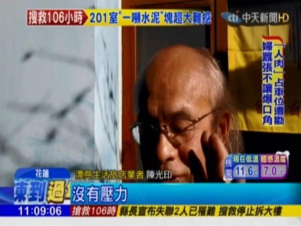 面對記者詢問,陳光印表示自己沒有壓力。(圖擷取自《中天新聞》)