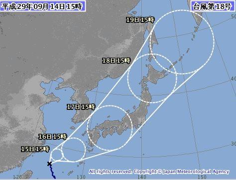 日本氣象廳預測,泰利颱風最快於星期日上午逼近九州,可能會穿越關西地區於下週一襲向東京。(圖擷取自日本氣象廳)