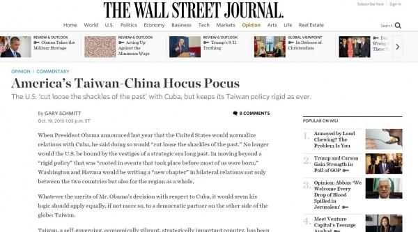 美國華府智庫美國企業研究所(AEI)學者施密特(Gary Schmitt)指出,美國應該推動和台灣關係正常化。(圖擷自《華爾街日報》)
