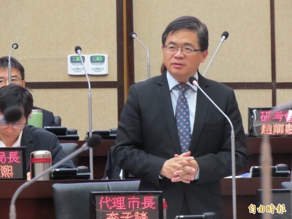 代理市長李孟諺表示,市政推動需要立委在中央出力協助,而每位立委關心也經常會邀請市府團隊互動,市府樂意提供資料報告,以利在中央及地方共同推動市政順利發展。(資料照)