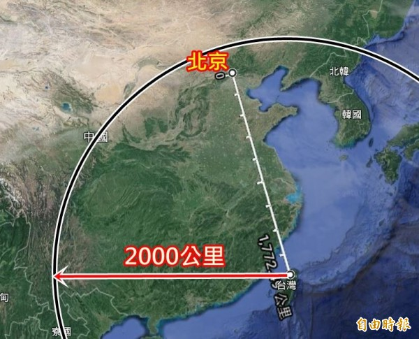 國防部大手筆斥資124.7億元,由中科院產製「火箭推進載具」,若該項計畫完成,我國「雲峰飛彈」射程將可達到2000公里,將中國首都北京納入射程範圍內。(本報製圖)