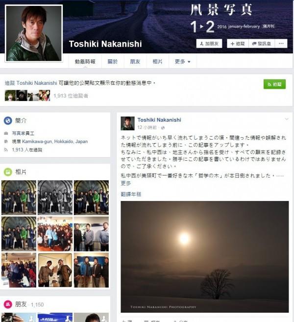 日本攝影師Toshiki Nakanishi(中西敏貴)在臉書上公布,北海道美瑛著名的哲學之木已經被地主放倒。(圖擷自Toshiki Nakanishi臉書)