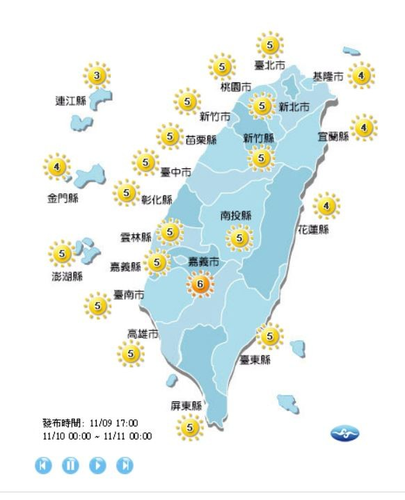 紫外線方面,明日除了嘉義市是「高量級」,民眾出門在外需做好防曬措施外,全台各地皆為「中量級」。(圖擷取自中央氣象局)