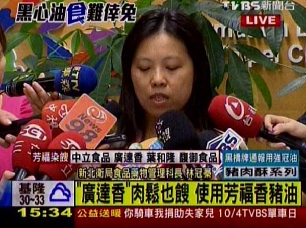 「芳福香豬油」向強冠公司進貨精緻豬油回來混油後,留向廣達香製成肉鬆。(圖片擷取自TVBS新聞台)