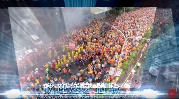 推廣告、MV白沙屯媽祖婆電視台要繞信眾一起感動。(白沙屯媽祖婆電視台提供)
