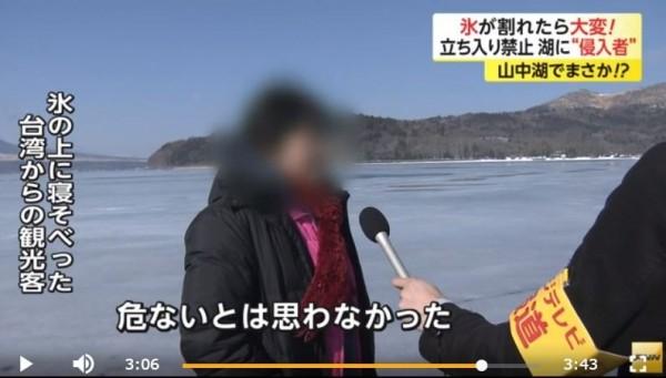 有台灣女遊客被目睹躺在湖面拍照,該名遊客以英文指出「感覺不危險,看起來很安全」。(圖擷取自富士新聞網)