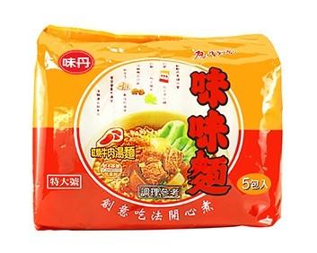 味丹味味麵紅燒牛肉湯麵。(截取自味丹官網)