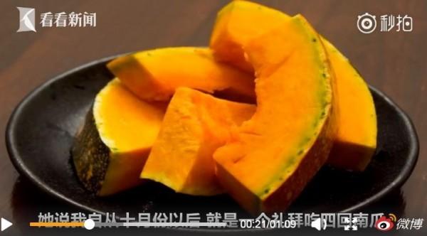 南瓜富含β胡蘿蔔素,會在體內合成為維生素A。(圖擷取自《新快報》微博報導專頁)