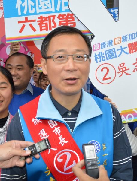 國民黨藉桃園市長候選人吳志揚。(資料照,記者謝武雄攝)