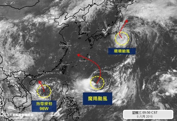位於琉球東南方海面的熱帶性低氣壓已於今中午增強為今年第14號颱風「魔羯」,未來西折角度是關鍵。(圖擷自天氣風險公司)