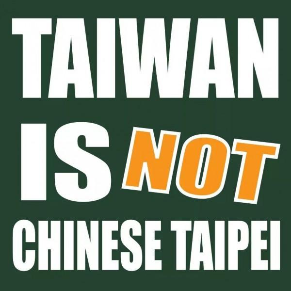 昨晚有球迷帶著「台灣不是中華台北」的英文布條去台北田徑場觀賞台對關島足球賽,被官方人員要求撤掉。(圖擷自球迷臉書)