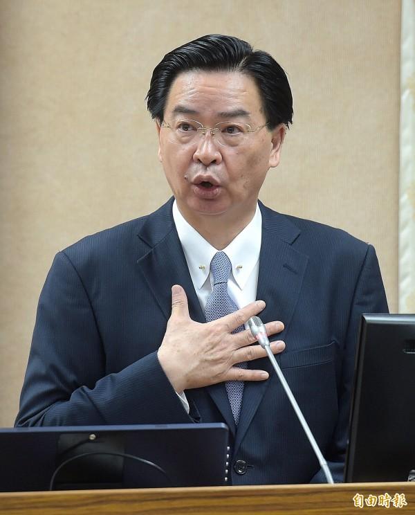 立法院外交及國防委員會17日邀請外交部長吳釗燮列席報告並備詢。(記者黃耀徵攝)