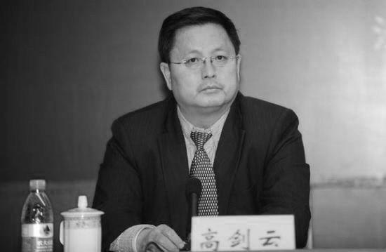 中國對外宣傳辦公室五局副局長高劍雲遭雙開處分,高劍雲曾是操控輿論的「五毛黨」管理者之一。(擷取自網路)