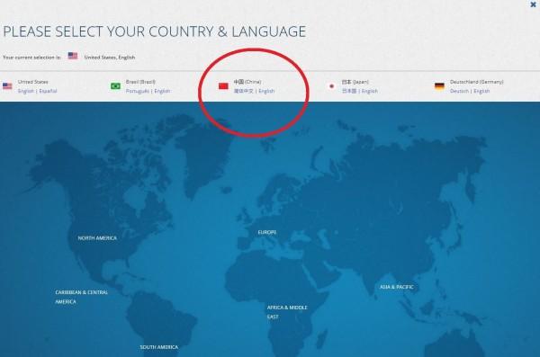 若以英文為預設語言,出現的則是「中國(China)」。(圖擷自達美官網)