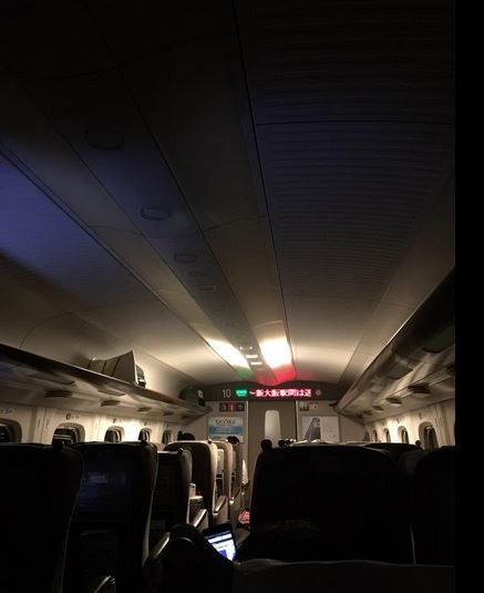 60cc板甲设计图哪里买日地震没车回家581名旅客睡「新干线旅馆」 - 国际- 自由时报电子报陰地在哪
