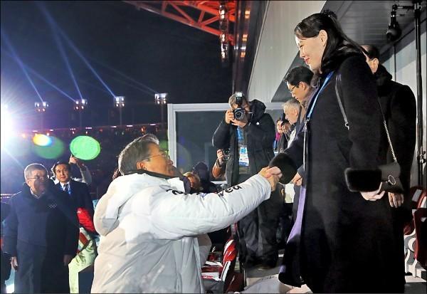 南韓冬奧9日在嚴寒中揭幕,總統文在寅與同在觀禮台上的金與正首度簡短握手致意,她也是自朝鮮半島分裂以來,第一位造訪南韓的北韓金氏家族直系成員。(美聯社)