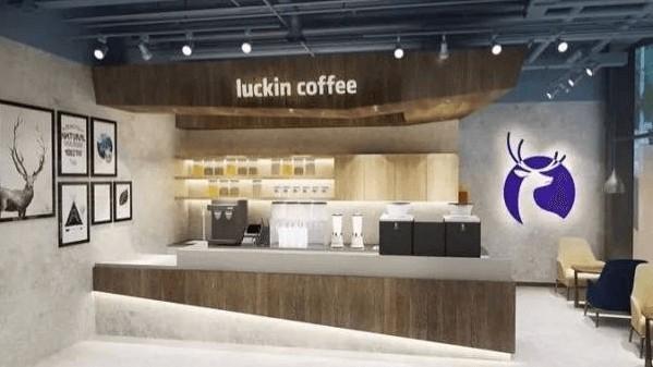 中國本土連鎖品牌瑞幸咖啡(luckin coffee),又稱為「小藍杯」。(圖擷自《瑞幸咖啡》官網)