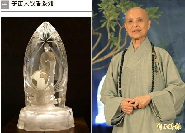 慈濟基金會強調一尊要價33萬的「宇宙大覺者」是佛陀,卻被釋昭慧打臉。(左圖擷取自靜思書軒網頁,右圖為資料照,記者陳志曲攝)