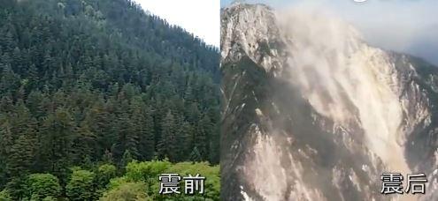 九寨溝強震過後,當地山體已有多處呈現崩塌的狀況。(擷取自秒拍影片)