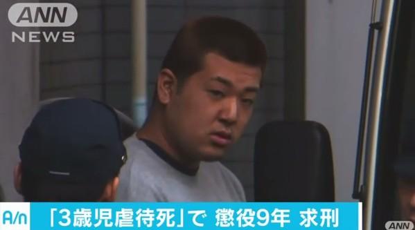 永富直也毆打3歲男童致死,被判8年有期徒刑。(圖擷取自Yahoo!Japan影片)