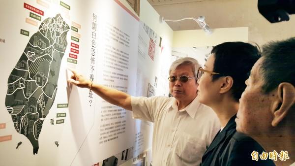 政治受難者劉辰旦(左一)反批國民黨要求促轉會停止運作的動機,是要阻止白色恐怖等歷史真相的調查。(資料照)