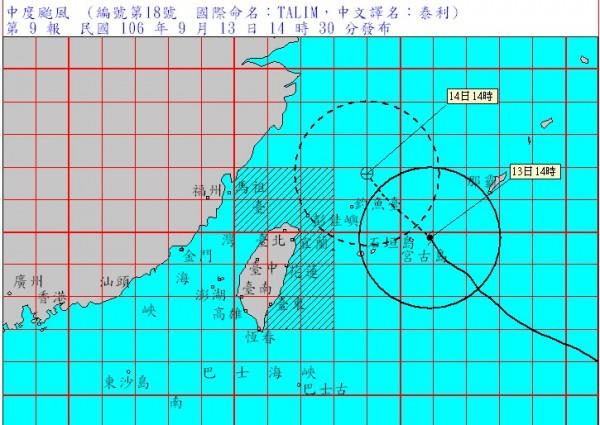氣象局提醒,此颱風強度仍有增強且暴風半徑有擴大的趨勢。(圖擷取自中央氣象局)
