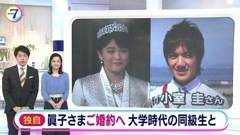 小室圭在大學時期,曾於2010年榮獲神奈川縣「湘南江の島 海の王子」。(圖取自推特)