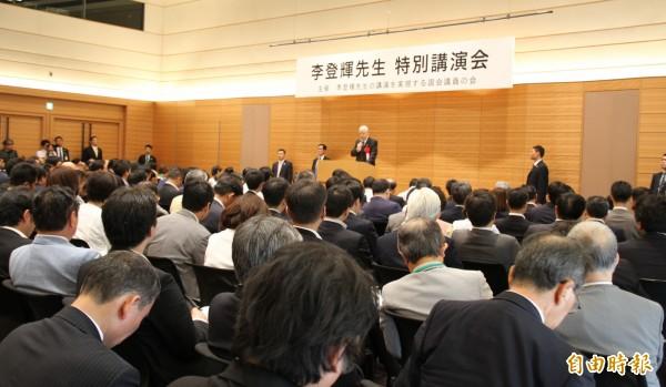 李登輝在日本國會的議員會館演講,近三百位國會議出席,盛況空前(駐日特派員張茂森攝)