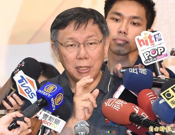 柯文哲以劉曉波為例,呼籲中國檢討「為何台灣會越跑越遠」。(記者廖振輝攝)