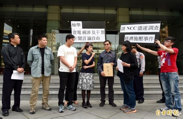 NCC政風室科長李志強(左五)出門收下檢舉函。(記者羅沛德攝)