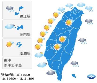 今天仍受東北風影響,基隆北海岸、宜蘭地區及北部山區降雨較為持續,但北部平地及花東降雨將趨於緩和,中南部大致為多雲到晴的天氣。(圖擷自中央氣象局)