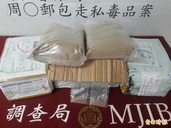 去年1到11月毒品查緝量高達4754.6公斤,較去年同期增加了約21%。(資料照,記者黃文鍠攝)