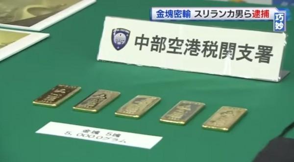 日本海關多次查獲飛機乘客走私黃金,這次連華航空服員也涉案被逮。畫面與本案無關。(資料照)