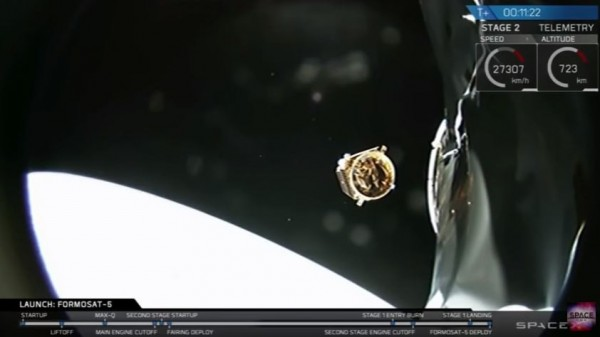 福衛五號順利升空。(取自SpaceX官網影片)