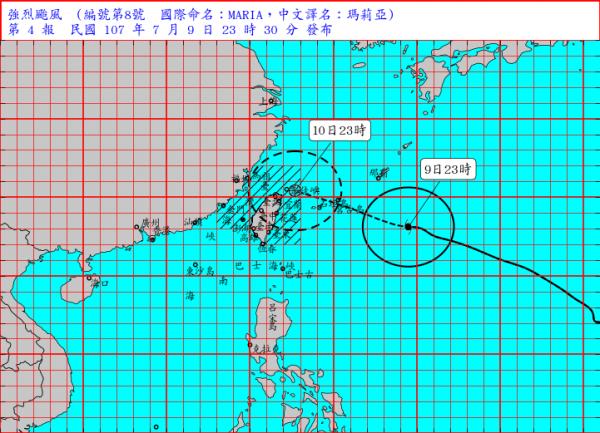 強颱瑪莉亞持續朝台灣逼近,中央氣象局今晚11點半發布陸上颱風警報。(擷取自中央氣象局網站)