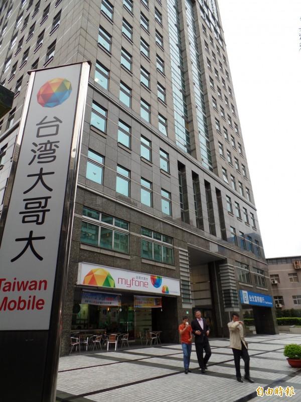 NCC今天通過台灣大哥大陳報新增3G「身障用戶專屬電信服務」資費。(資料照,記者郭安家攝)
