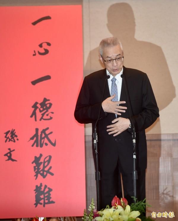 前副總統吳敦義日前宣布參選中國國民黨主席,他今(12)日表示,「那一個人的黨中央」所走的路線讓人畏懼。(資料照,記者簡榮豐攝)