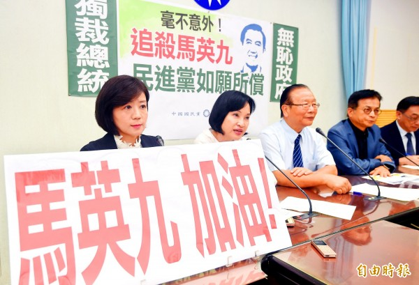Chinese Nationalist Party (KMT) legislators hold a news conference in Taipei yesterday in support of former president Ma Ying-jeou, who was indicted by the Taipei District Prosecutors' Office in a case involving the sale of three former KMT companies. Photo: Liao Chen-huei, Taipei Times