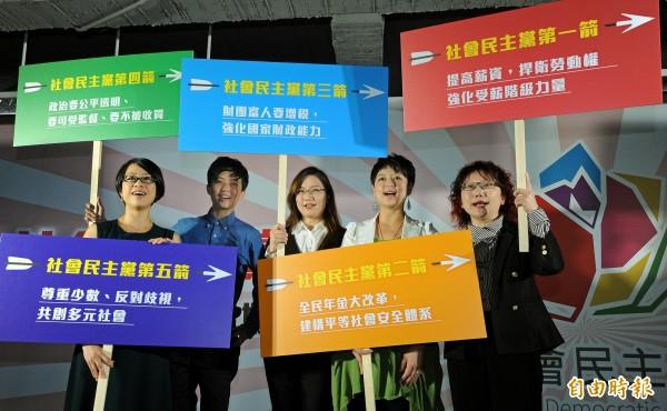 社會民主黨下午舉辦成立記者會,推出「5支箭」政見,目標進軍立法院。(記者劉信德攝)