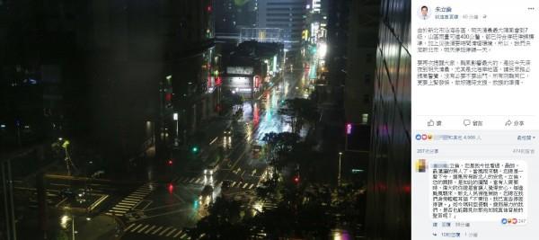 新北市長朱立倫在臉書解釋颱風假決策理由,引發大量網友湧入,留言灌爆其臉書,直呼「立倫,您是我今世看過,最帥,最瀟灑的男人了」。(圖擷取自朱立倫臉書)