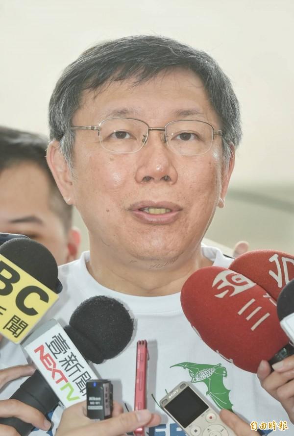 台北市長柯文哲坦言,他也不喜歡蓋大巨蛋,但既然訂立了規則,他(遠雄)也都遵守SOP,總要照規矩走。(記者方賓照攝)