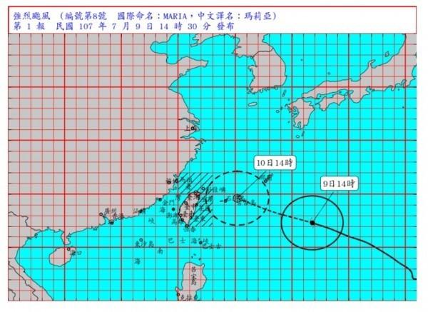 中央氣象局在今天下午2點已發布瑪莉亞海上颱風警報。(擷取自中央氣象局)