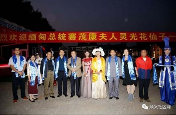 「靈光花仙子」(戴白帽者)出席北京順義張鎮行宮蒙古部落出席歡迎活動。(中央社)