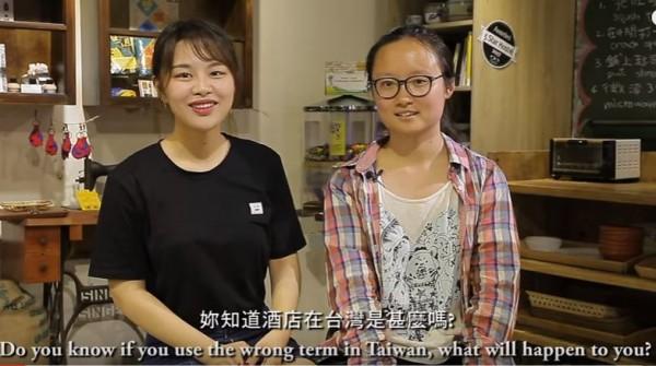 兩名女學生受訪談論在台生活。(圖取自YouTube)