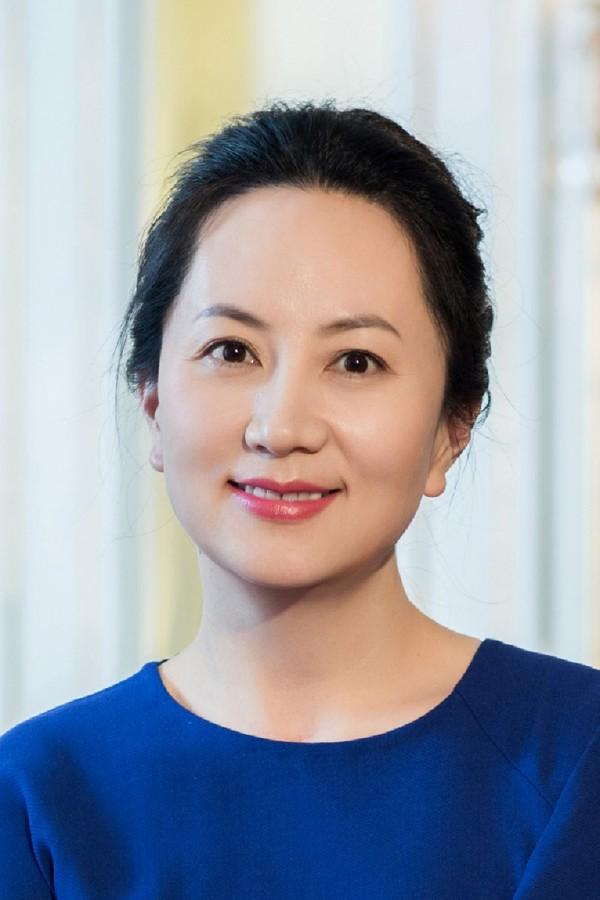華為創辦人之女,也是公司副董及財務長的孟晚舟。(圖翻攝自華為官網)