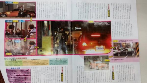 陳詩欣被週刊爆料和已婚教練一起上摩鐵。(資料照,記者花孟璟攝)
