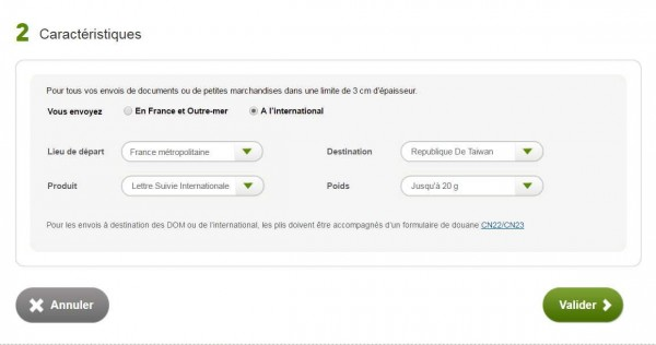 法國郵政在網站上將台灣寫成「台灣共和國」。(圖擷自法國郵政官網)